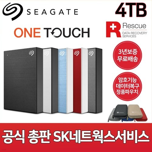 씨게이트 One Touch HDD 4TB 외장하드 [Seagate...