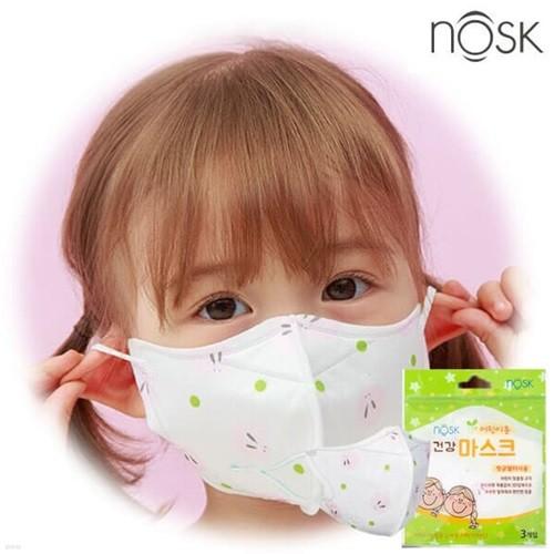 [NOSK] 노스크 어린이 새부리형 마스크 소형 3개입 (끈길이조절가능/항균필터)