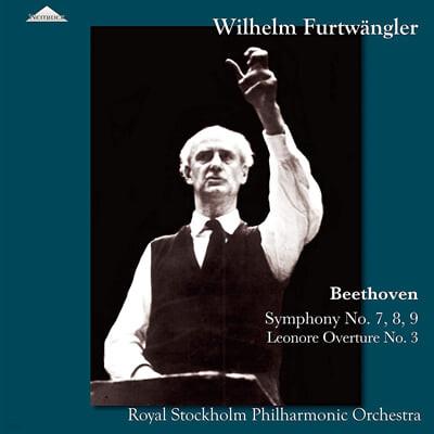 Wilhelm Furtwangler 베토벤: 교향곡 7-9번, 레오노르 서곡 3번 (Beethoven: Symphonies Nos. 7-9, Leonore Overture No.3) [4LP]