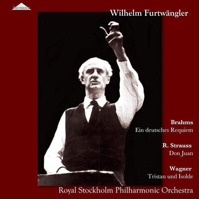 Wilhelm Furtwangler 브람스: 독일 레퀴엠 / 슈트라우스: 교향시 '돈 주앙' 외 (Brahms: Ein Detusches Requiem / R.Strauss: Don Juan) [4LP]