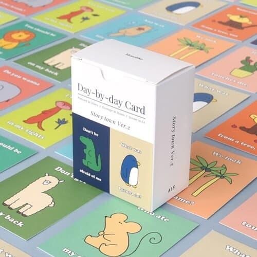 데이바이데이 카드 - Story town Ver.2