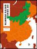 단재 신채호와 화북지역의 독립운동가들