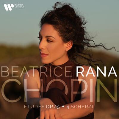 Beatrice Rana 쇼팽: 연습곡, 스케르초 - 베아트리체 라나 (Chopin: Etude Op.25, Scherzos) [2LP]