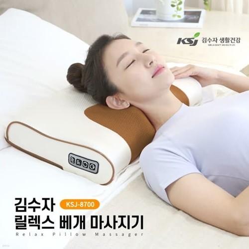 [김수자] 릴렉스 베개 마사지기 KSJ-8700