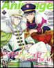 Animage アニメ-ジュ 2021年10月號