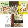 초등 5-6학년 문해력 필독서 세트 (전5권)