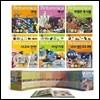 브리태니커 만화백과 학습만화 전70권
