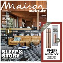 Maison 메종 A형 (여성월간) : 9월 [2021]