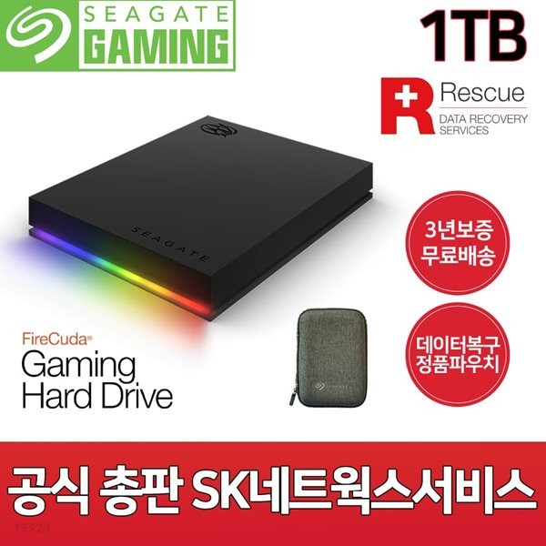 씨게이트 Firecuda Gaming HDD 1TB 외장하드 [Seagate공식총판/USB3.0/정품파우치/데이터복구서비스]