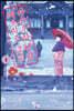 카마쿠라 향방 메모리즈 4