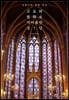 고요와 평화로 지어올린 성당
