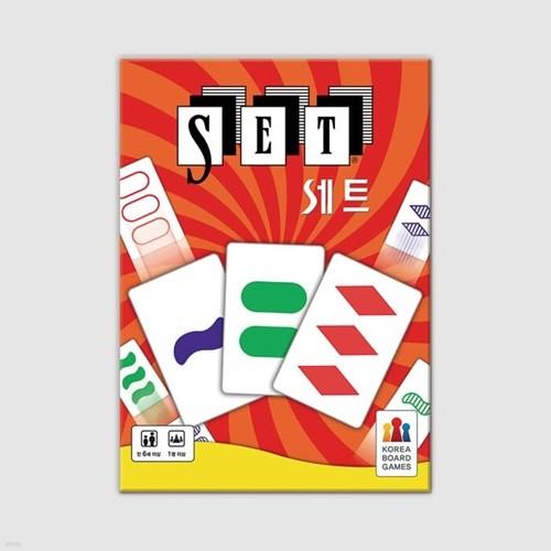(코팅상품) 세트 셋 카드게임 보드게임