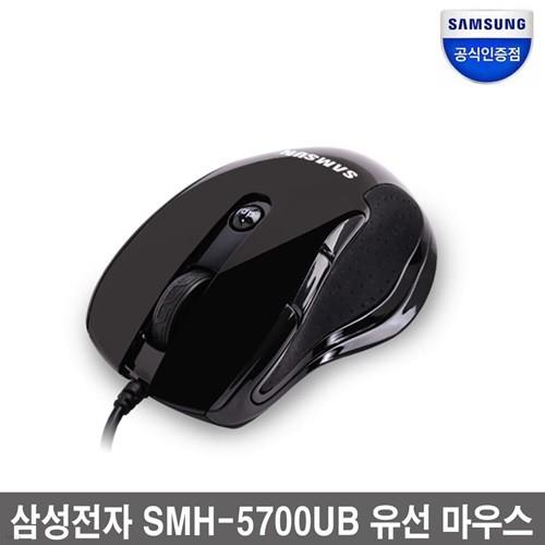 삼성 SMH-5700UB USB 타입 유선마우스