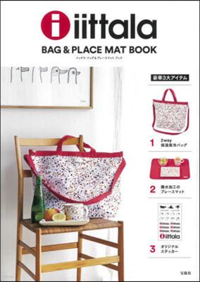 (예약도서) iittala BAG&PLACE MAT BOOK