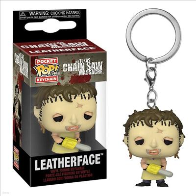 Funko - (펀코)Funko Pop! Keychain: Texas Chainsaw Massacre- Leatherface (Classic)
