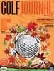 골프저널 GOLF JOURNAL (월간) : 9월 [2021]