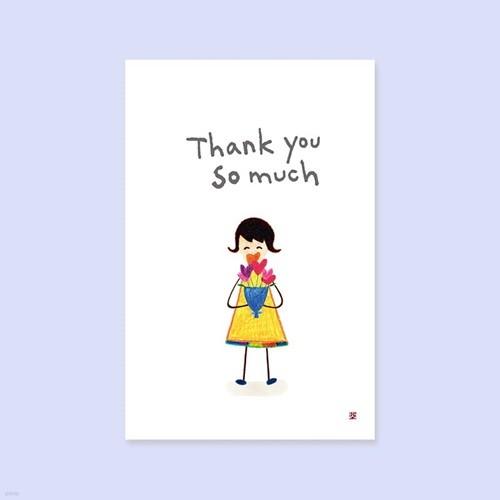 [카드] P3006 THANK YOU SO MUCH