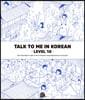 Talk To Me In Korean Level 10