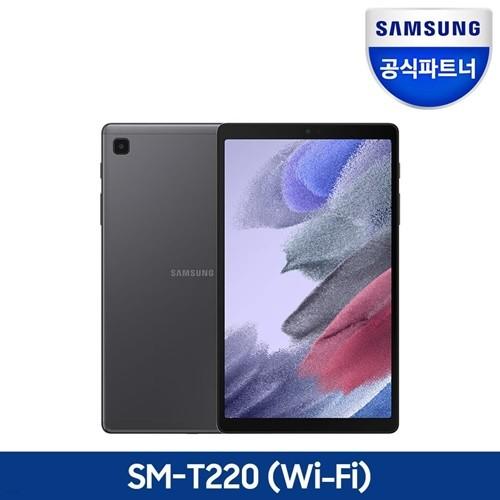 삼성전자 갤럭시탭A7라이트 8.7 SM-T220 WiFi 64GB