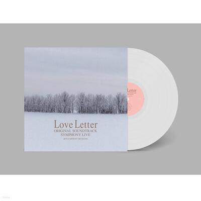 Arts Symphony Orchestra 러브 레터 영화음악 (Love Letter OST Symphony Live) [화이트 컬러 LP]