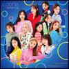 이달의 소녀 - Hula Hoop / Starseed ~カクセイ~ (CD)