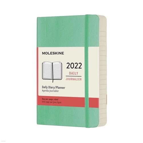 [메모지GIFT][몰스킨] 2022년 데일리 다이어리 ...
