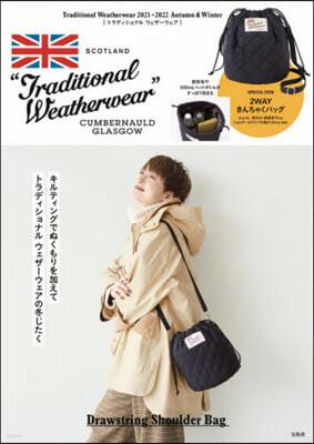 (예약도서) Traditional Weatherwear 2021-2022 Autumn & Winter Drawstring Shoulder Bag