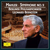 Leonard Bernstein 말러: 교향곡 9번 - 레너드 번스타인 (Mahler: Symphony No.9) [2LP]