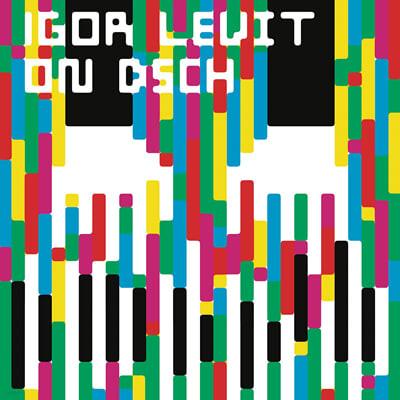 Igor Levit 쇼스타코비치: 24개의 전주곡과 푸가 / 로날드 스티븐슨: 파사칼리아 (Shostakovich: Preludes and Fugues for Piano Op.87 / Ronald Stevenson: Passacaglia on D.S.C.H)