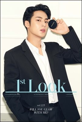 퍼스트룩(1st Look) 2021년 09월호 225호