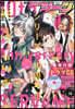 COMIC GENE(コミックジ-ン) 2021年10月號