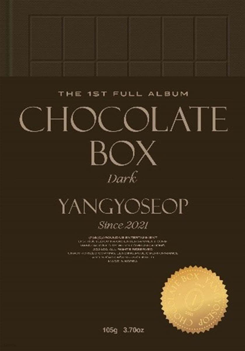 양요섭 1집 - Chocolate Box [Dark ver.]
