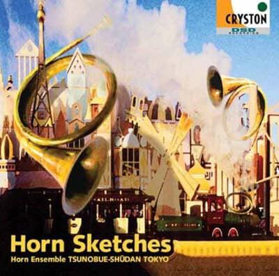 Horn Ensemble Tsunobue Shudan Tokyo 호른 작품 연주집 (Horn Sketches)