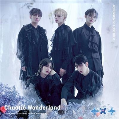 투모로우바이투게더 (TXT) - Chaotic Wonderland (CD)