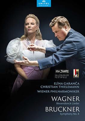 Christian Thielemann 브루크너: 교향곡 4번 / 바그너: 베젠동크 가곡집 (Bruckner: Symphony WAB104 / Wagner: Wesendonck Lieder WWV91)