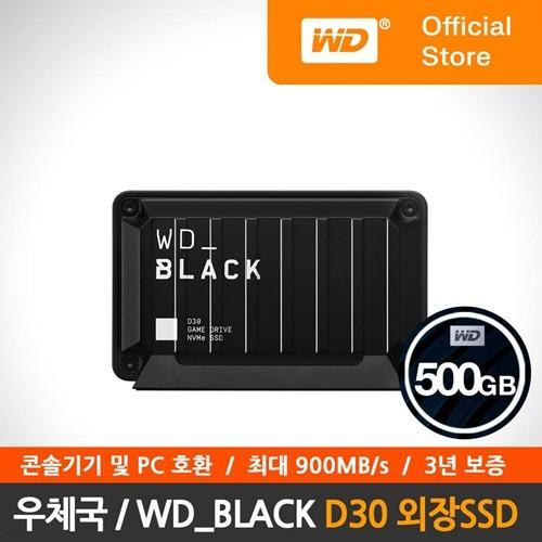 [WD공식스토어]WD_Black D30 Game Drive 500GB ...