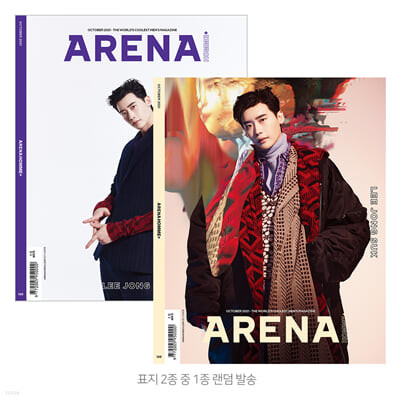 ARENA HOMME+ 아레나 옴므 플러스 (월간) : 10월 [2021]