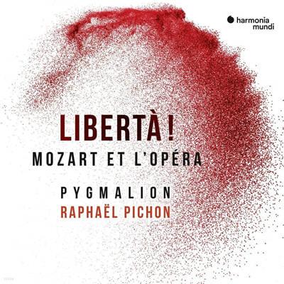 Raphael Pichon 모차르트: 3막으로 이루어진 상상의 드라마 해학극 '자유!' (Mozart: Liberta!)