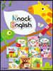 Knock English 노크 잉글리쉬 세트