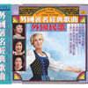 60-80년대 중국 본토의 유명 가수들이 노래한 다양한 나라의 번안가요 모음집 (Foreign Folk Songs : Famous Singer & Songs)