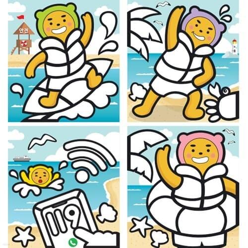 포일아트 수상안전교육 DIY키트 집콕만들기