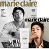 marie claire 마리끌레르 A형 (여성월간) : 10월 [2021]