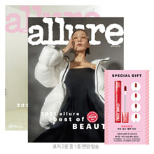 allure 얼루어 B (월간) : 10월 [2021]