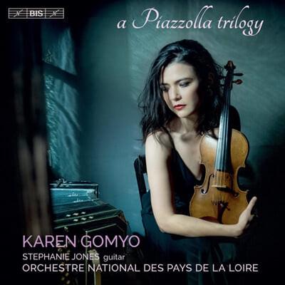 Karen Gomyo 피아졸라: 부에노스 아이레스의 사계절 [바이올린과 현악을 위한 편곡] (Piazzolla: The Four Seasons)