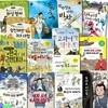 초등 고학년을 위한 한국사 필독서 세트