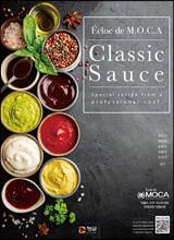 클래식소스 (Classic Sauce)