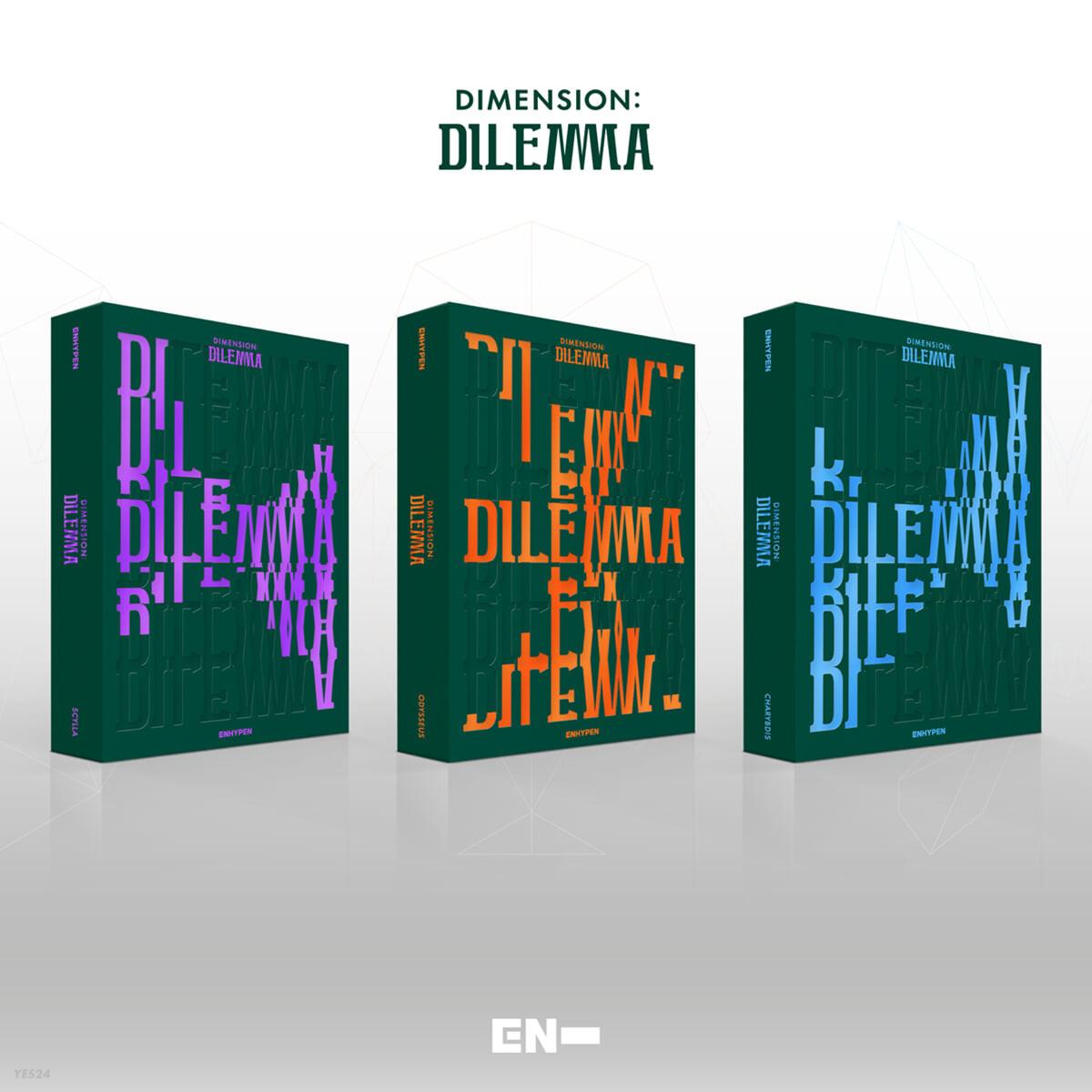 ENHYPEN - DIMENSION : DILEMMA [SET]
