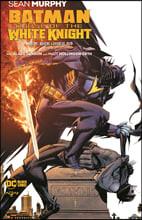 배트맨 : 화이트 나이트의 저주