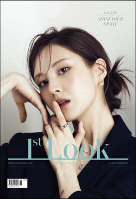 1st LOOK 퍼스트룩 (격주간) : 226호 [2021년]