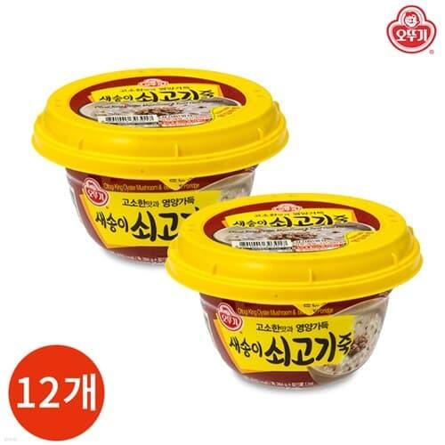 오뚜기 새송이 쇠고기죽 285g x 12개